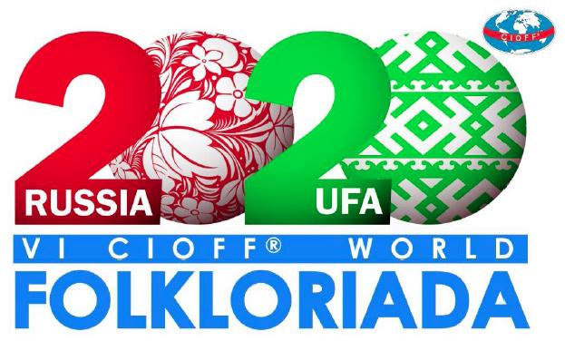 CIOFF - International Council of Organizations of Folklore Festivals