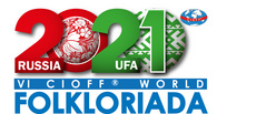 Save the date for the Folkloriada 2021